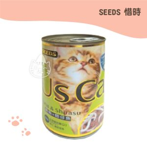 SEEDS US CAT愛貓餐罐400g 鮪魚+吻仔魚口味