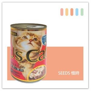 SEEDS US CAT愛貓餐罐400g 鮪魚+蟹肉口味-01