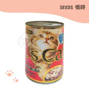 SEEDS US CAT愛貓餐罐400g 鮪魚+蟹肉口味