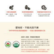 Gather_Product_Page_C_chicken