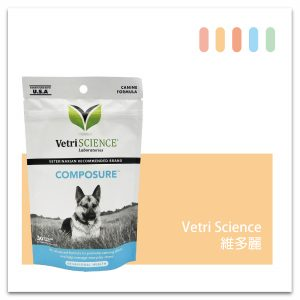 Vetri Science維多麗 情緒調節保健 犬用嚼錠-30粒-01