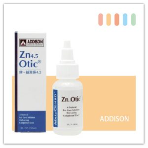 ADDISON Zn4.5 Otic 鋅.益耳保4.5 29.5ML 1oz-01