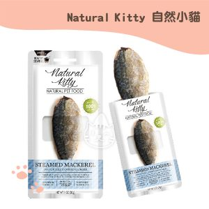 Natural Kitty自然小貓100%天然野鯖魚 30G.
