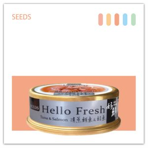 SEEDS HELLO FRESH 好鮮原汁湯罐(清蒸鮪魚+鮭魚)-01