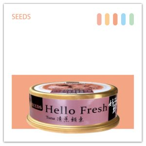 SEEDS HELLO FRESH 好鮮原汁湯罐(清蒸鮪魚)-01