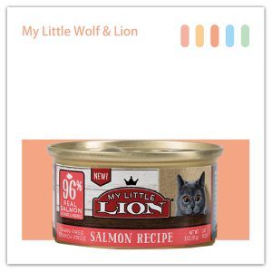 美國來恩 My Little Wolf & Lion無穀猫罐-鮭魚 85g-01