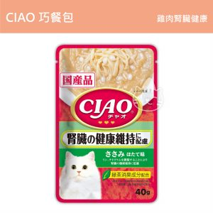 CIAO巧餐包 雞肉腎臟健康 40g