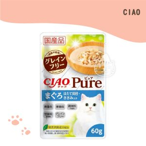 CIAO PURE 餐包 (鮪魚+扇貝+雞肉) 60g.