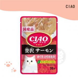 CIAO巧餐包 奢華鮭魚鮪魚雞肉 40g(IC-313)